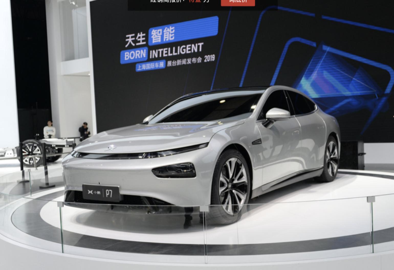 小鹏P7 广州车展上预售 续航超600km 或30万起售