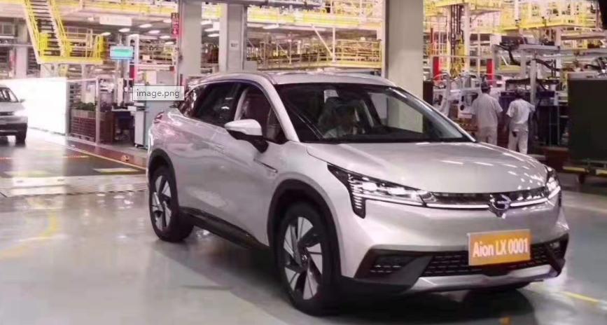 广汽新能源Aion LX首辆量产车型下线 将于10月17日正式上市
