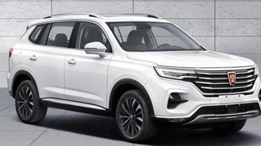荣威RX5 MAX插混版将于2019广州车展上市  纯电续航70km