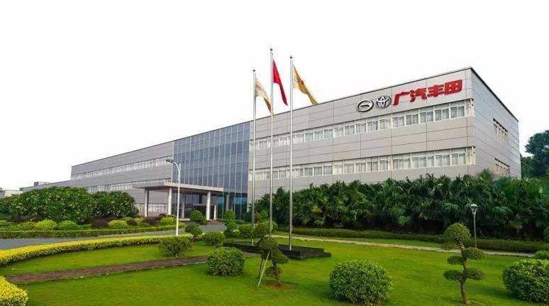 加大投入新能源车发展 广汽丰田将扩建生产线