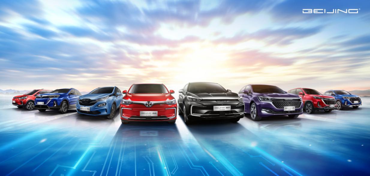 全線告捷,態勢喜人!BEIJING品牌成中國汽車產業向上生力軍