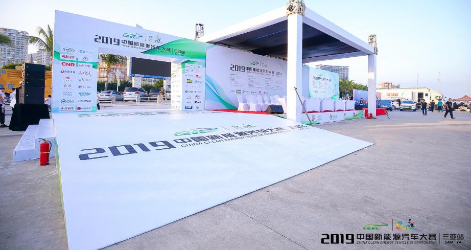 2019中国新能源汽车大赛 车型奖项汇总