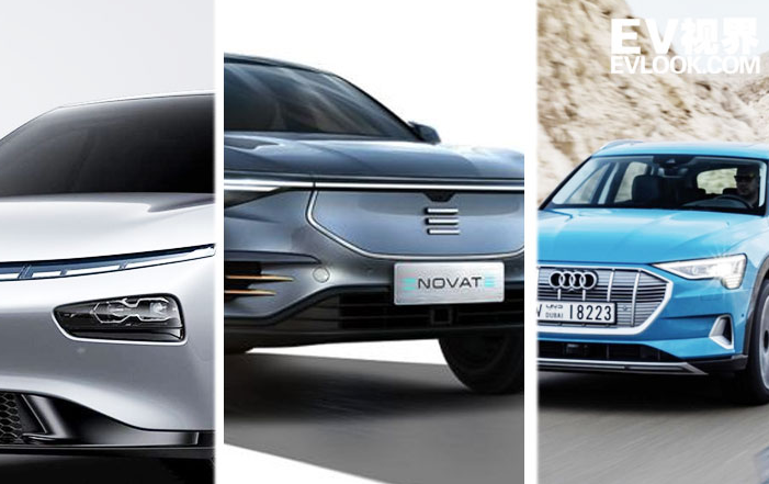 2019广州国际车展 即将亮相的新能源车型展位盘点