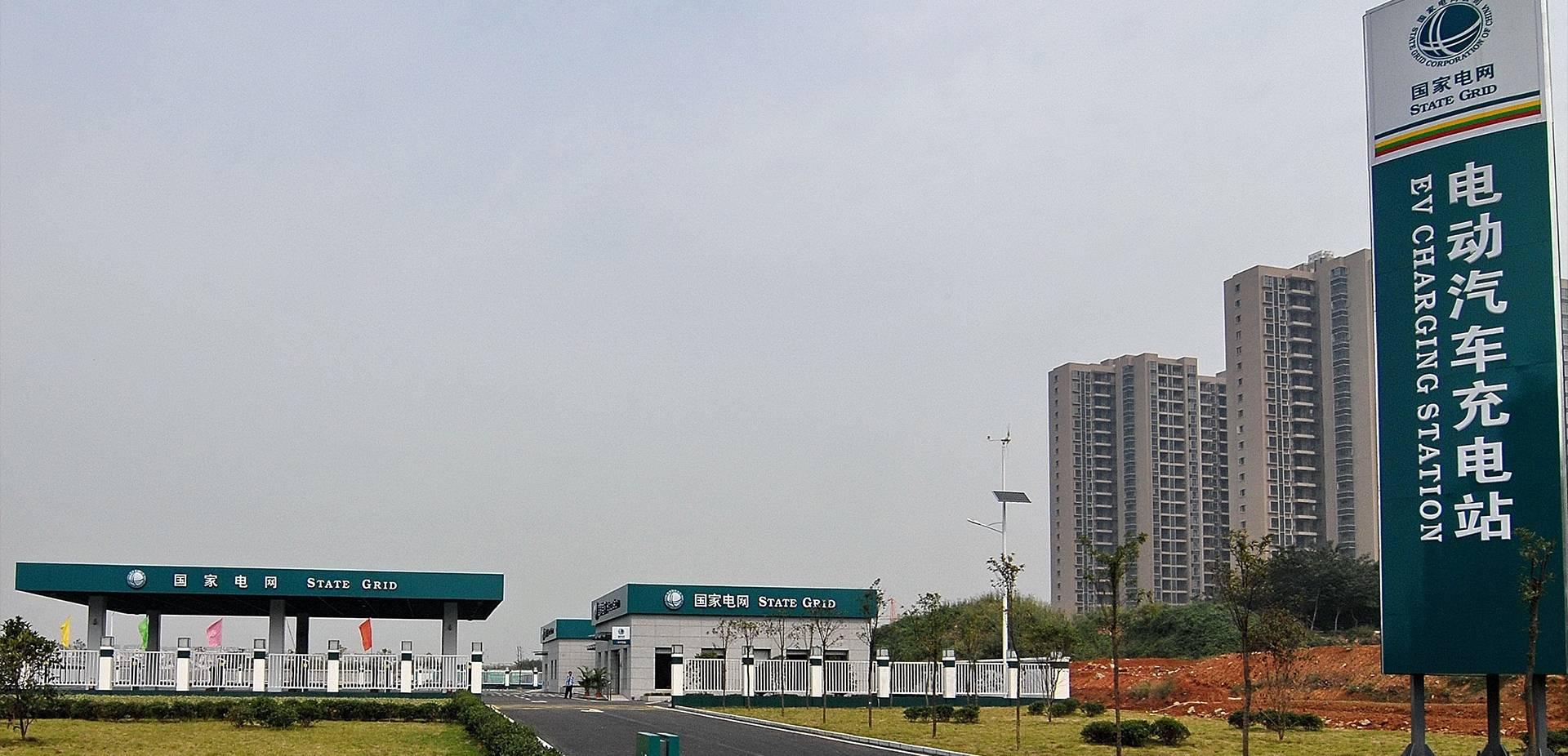 廣匯汽車與國網設立合資公司 雙方將合計出資1.8億元