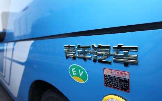 """与""""水氢汽车""""毫无关系?杭州青年汽车正式破产"""