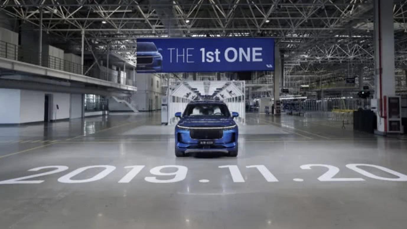 理想ONE 2020款在理想汽车常州基地正式量产下线