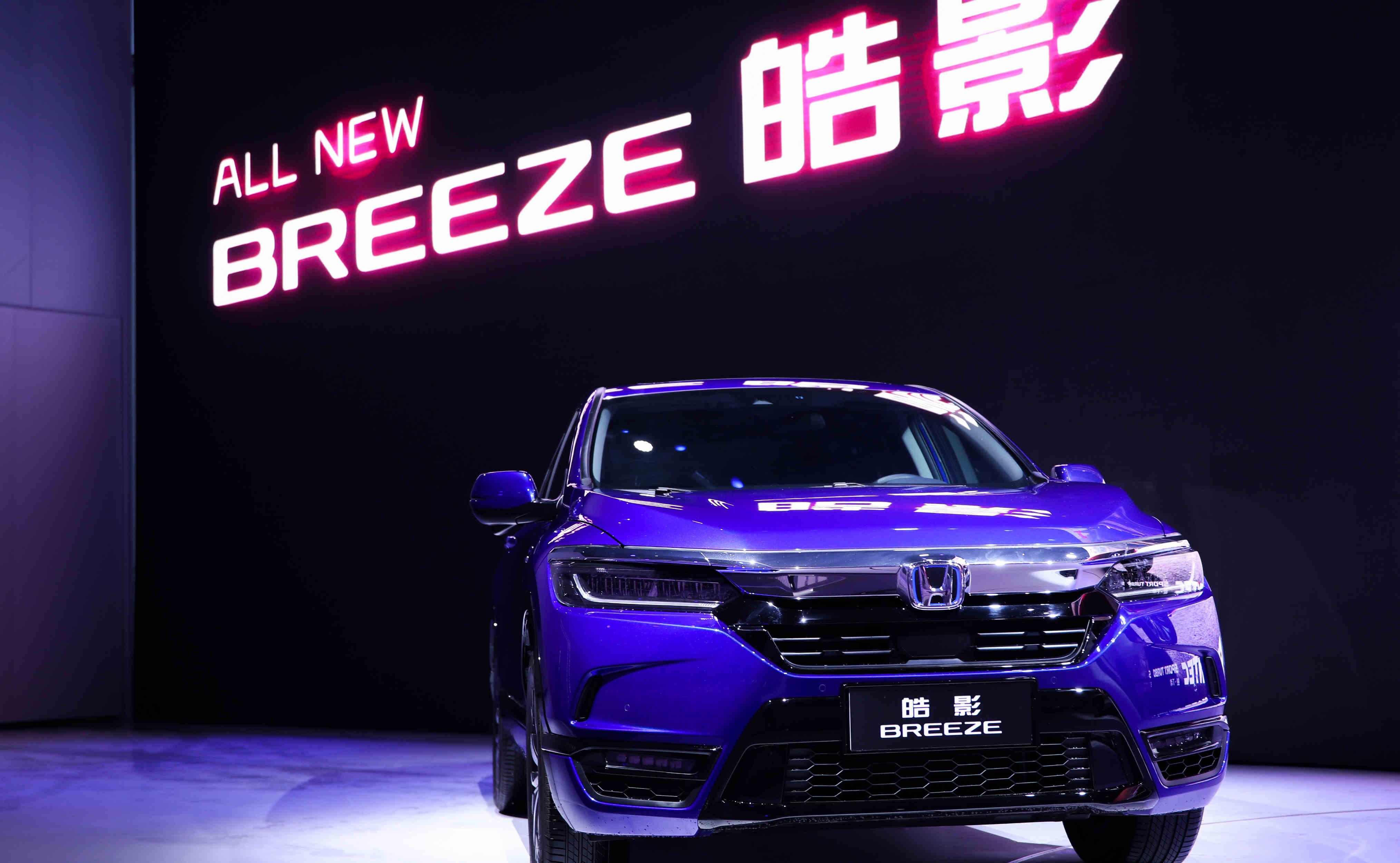 混動版車型售價20.98萬起 廣汽本田皓影上市