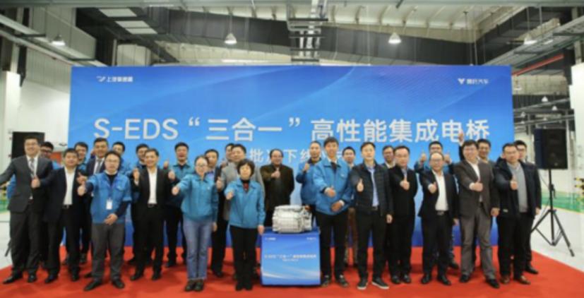 """S-EDS""""三合一""""高性能集成電橋正式下線 哪吒U成為首款搭載車型"""