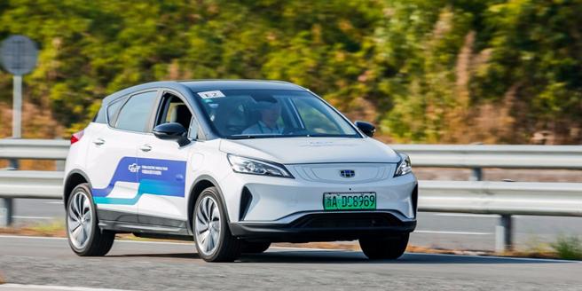 雙車放光芒!幾何品牌閃耀首屆環珠三角中國新能源汽車巡回賽