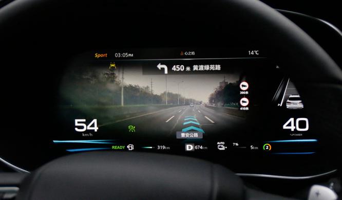 提前过上未来车生活 荣威RX5 eMAX智能座舱体验
