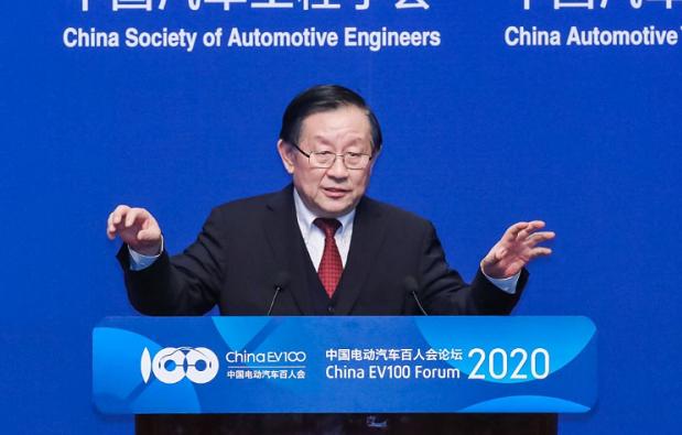 【百人会论坛2020】万钢:加快制定面向2035年的新能源汽车产业规划
