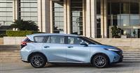 海马7X氢燃料电池车消息曝光 续航里程可达800公里