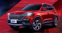 凯翼汽车获纯电动轿车生产资质,今年推三款纯电动车型