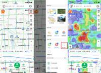 实时通报!百度地图依据武汉等地区管控情况更新出行提示