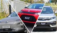 新年新气象!三款小型纯电动SUV车型推荐 谁会是您的菜?