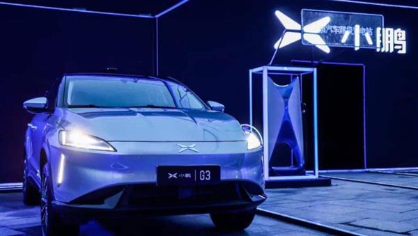 注册资本1亿元 小鹏汽车成立新能源投资有限公司