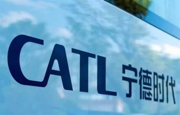 宁德时代联合百城成立新公司 布局充电桩业务