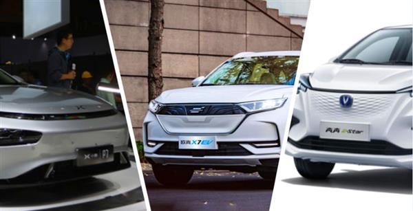 这几款新能源车能否吸引你的眼球?4月上市新车预告