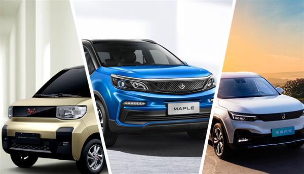 個個都是高顏值選手 盤點中國品牌3月份新能源車型