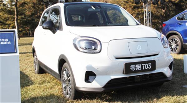 零跑T03正式开启预售 今年5月正式上市