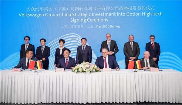 大眾入股國軒高科,11億歐元直接投資中國電池企業