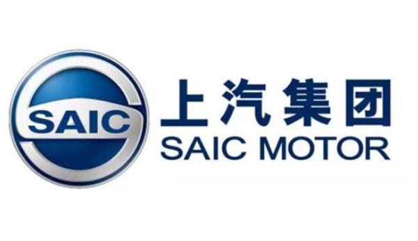 """上汽將推獨立運營的高端電動車品牌 內部代號""""M"""""""