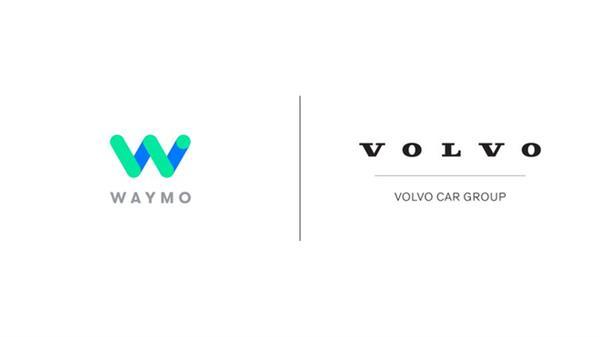 致力L4级驾驶辅助 沃尔沃与Waymo达成战略合作