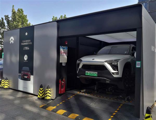 工信部召开换电模式推广应用座谈会 多家新能源汽车企业参与