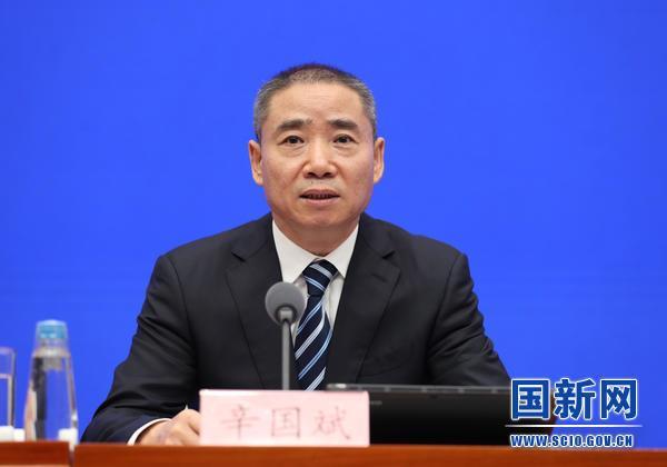工信部鼓励研发换电模式车型 支持北京海南试点推广