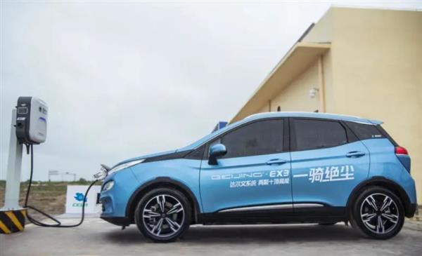 北汽新能源聯合國網電動汽車推出V2G技術