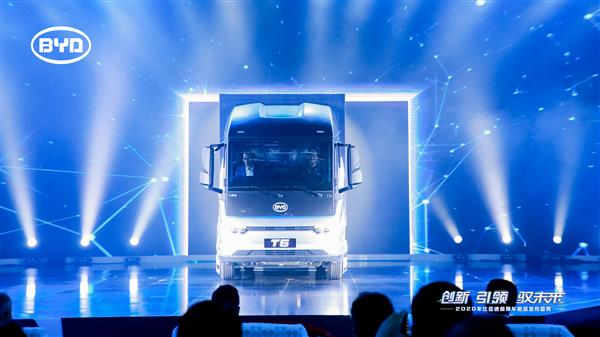 全新比亞迪純電動卡車T5正式上市 補貼后售價16.28萬元起