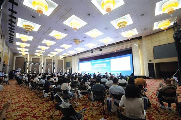 2020中国汽车生态设计国际论坛暨车用材料国际论坛在津召开