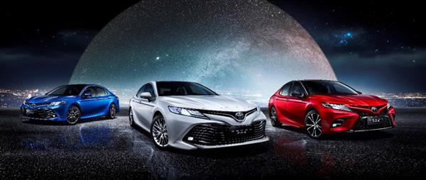 广汽丰田累计产销量达成500万台 五大价值密码助力高质量增长