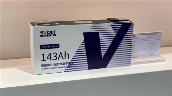 传蜂巢能源获法国PSA超过7GWh电池采购合同