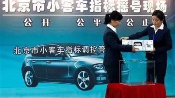北京2万新能源车指标来了!无车家庭申请指南请查收