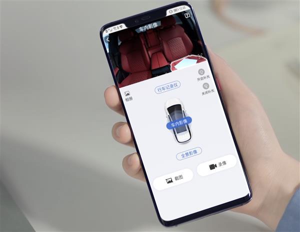 比亚迪DiLink 3.0千里眼贴心设计 用户主动选择确保隐私安全