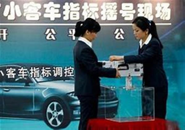 北京今年第4期新能源车指标超46万人申请