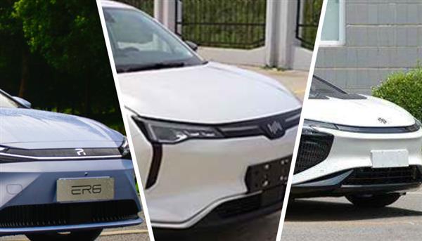 荣威R ER6换电版、威马EVOLVE、高合HiPhi X 第336批工信部公告热门车型汇总