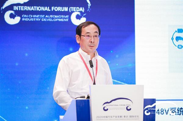 泰达论坛 | 张进华:汽车核心技术发展八大发力方向