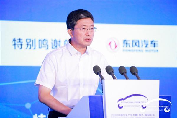 工信部赵志国:今年网络攻击280余万次,车联网安全工作任重道远