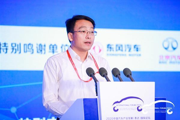 工信部陈克龙:2020年新能源车正积分供给不足,下一步要做一些政策调整