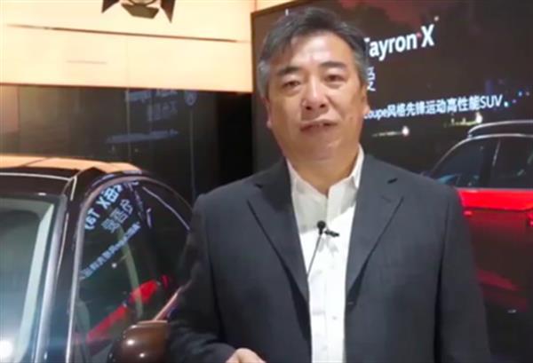 一汽-大众董修惠:中国乘用车市场短期韧性十足,长期大势不改