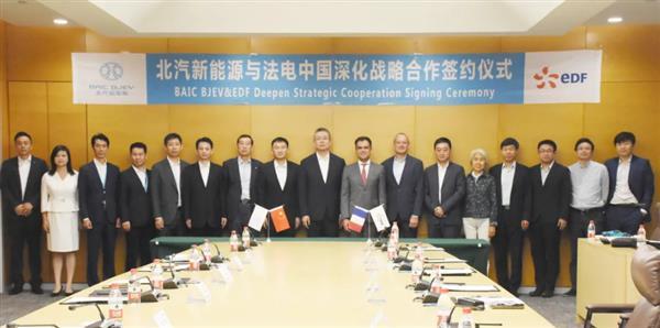 深耕换电 北汽新能源牵手法电中国深化战略合作