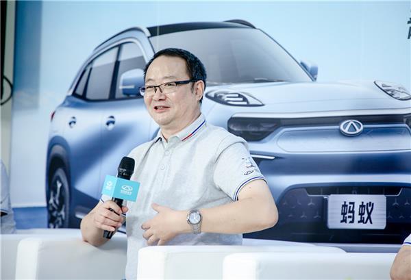 奇瑞新能源蚂蚁订单突破7300台,高立新:希望它能与燃油车PK