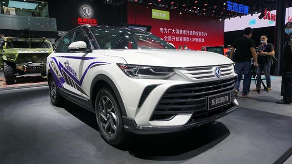 2020北京车展:东风氢舟e·H2正式亮相