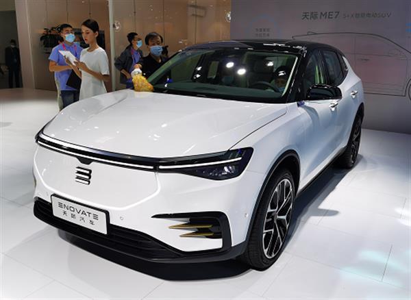 2020北京车展:天际ME7展台实拍