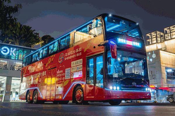 比亚迪B12D电动双层观光巴士将交付深圳 招募100名体验官