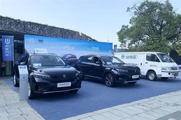 南京金龙入选工业产品绿色设计示范企业
