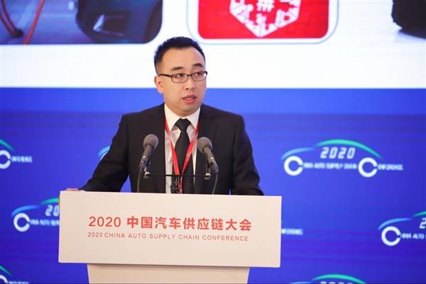 """中汽协李邵华:""""十四五""""汽车产业发展趋势研判"""