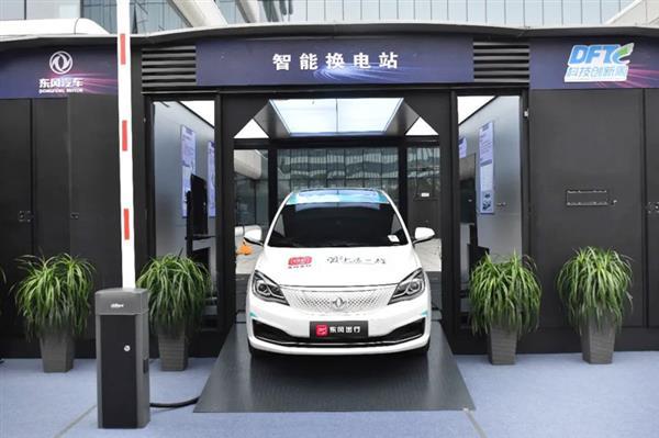 东风智能换电站正式亮相 东风出行将投放5000台换电E70车型